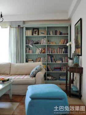 家居客厅书柜效果图