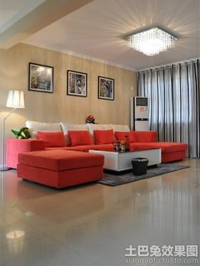 现代二居客厅布置效果图