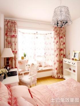 粉色温馨儿童房飘窗窗帘效果图