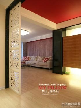 现代简约90平米二居室装效果图