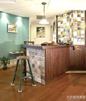 美式风格家庭吧台装修效果图