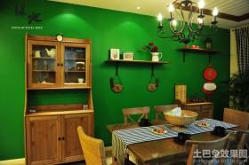 田园风格三室两厅餐厅装修效果图