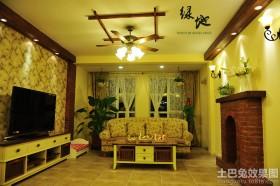 田园风格家装客厅装修效果图大全