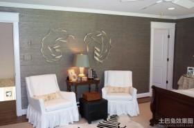 家庭装修室内墙衣效果图