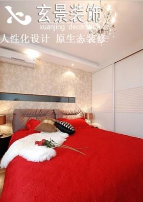 现代风格二居室婚房卧室装修效果图