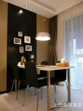 现代风格两室两厅装修餐厅效果图