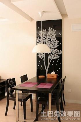 简约二居餐厅背景墙装修效果图片欣赏