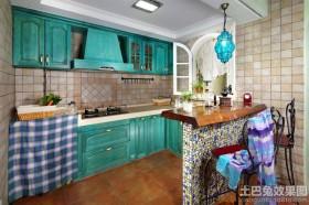 混搭风格开放式厨房设计