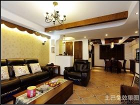 混搭美式风格三室两厅装修效果图