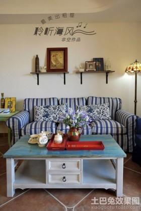 客厅装修地中海风格家具图片