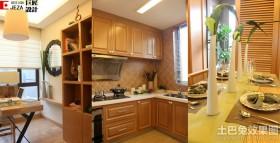 东南亚实木系列厨房装修效果图