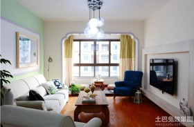 混搭风格小三居客厅装修效果图