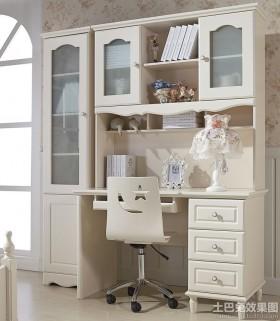 欧式书桌书柜效果图