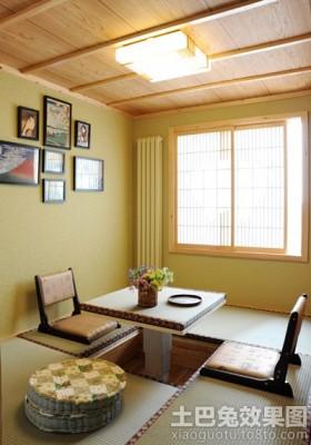 家居日式榻榻米升降台效果图片