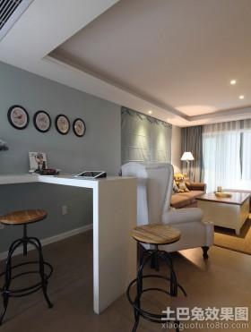 简约两室一厅装修客厅吧台效果图