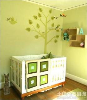 婴儿房设计效果图片