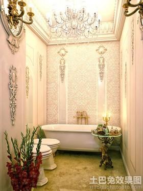 豪华卫生间装饰效果图片