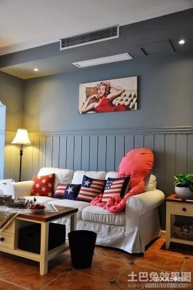 休闲美式50平米二居客厅效果图