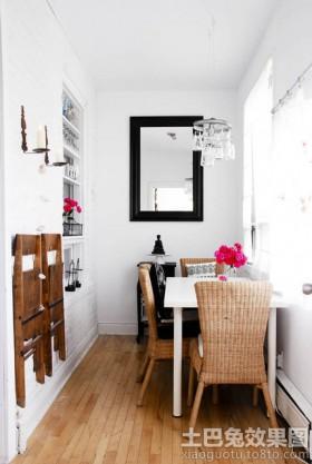 混搭小户型餐厅装饰效果图片
