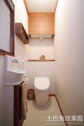 日式风格小卫生间装修效果图