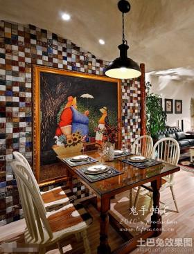 田园混搭二居餐厅背景墙效果图