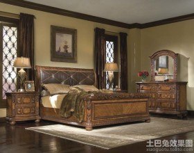 实木欧式古典家具图片