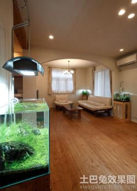 日式住宅客厅木地板贴图
