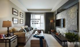 混搭风格小客厅装修效果图大全