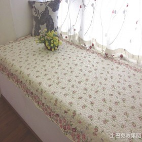 韩式田园风格飘窗垫子图片