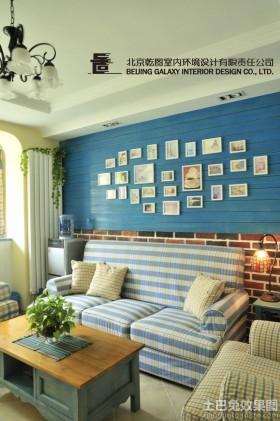 地中海风格二居客厅照片墙效果图