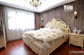 欧式风格两室两厅卧室窗帘效果图