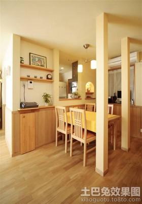 日式简约小户型装修餐厅效果图片