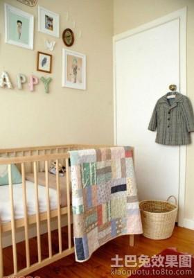 小空间婴儿房效果图