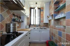 混搭风格小厨房装修效果图