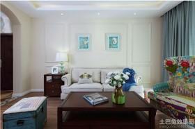 混搭风格客厅装饰效果图