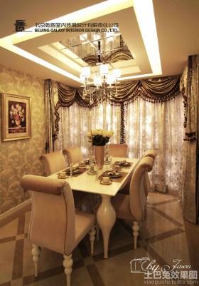 新古典风格二居餐厅吊顶效果图