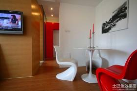 现代简约40平米一居室餐厅装修图