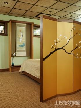 日式风格卧室隔断装修效果图