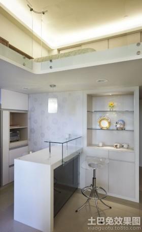 单身公寓吧台设计效果图