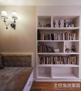 欧式卧室组合书柜图片大全