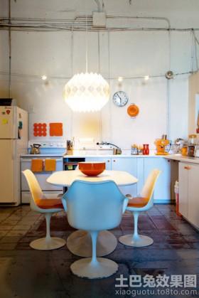 创意混搭开放式餐厅厨房装修