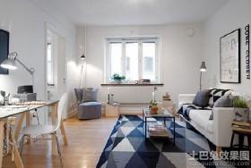 北欧风格客厅兼书房效果图