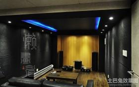 现代装修风格家庭影院设计效果图