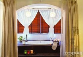 古典风格浴室装修效果图