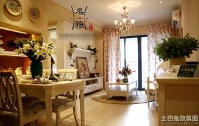 田园二居室客厅餐厅装饰效果图