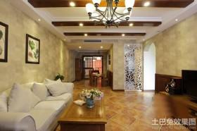 美式风格100平米二居室客厅装修效果图