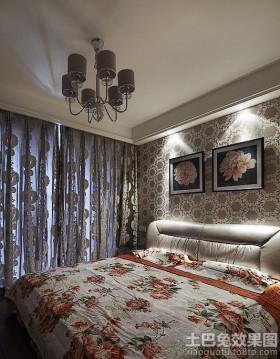 港式唯美风格两室两厅卧室装修效果图