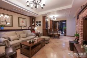 美式两室一厅客厅设计图片