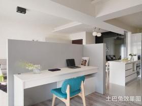 家庭小书桌工作台设计