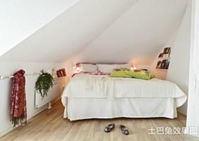 带阁楼的卧室装修